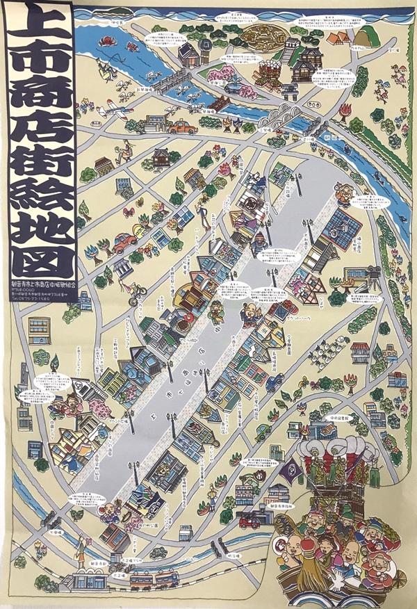 上市商店街絵地図