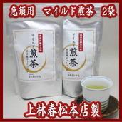 上林 ティーバッグ お試し 急須用 マイルド煎茶 2袋 かんばやし 春松本店製