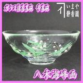ガラス抹茶茶碗 平茶碗 沢潟 八木海峰作 耐熱硝子
