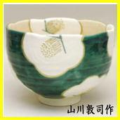 茶器 茶道具 抹茶茶碗 椿 つばき 山川敦司作 泉涌寺窯