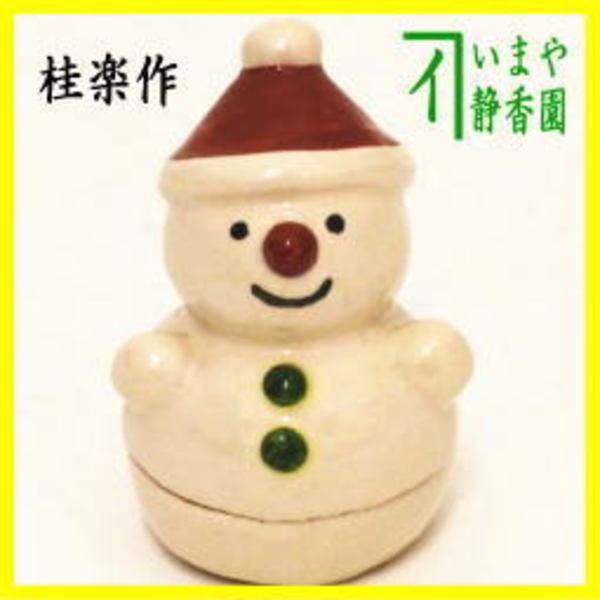 茶器 茶道具 香合 雪だるま 雪達磨 伊東桂楽作