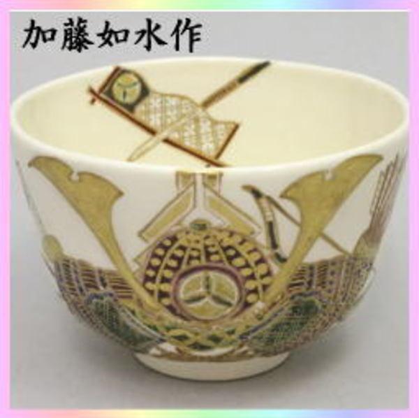 茶器 茶道具 抹茶茶碗 兜に菖蒲 加藤如水作  送料無料 端午の節句 色絵茶碗