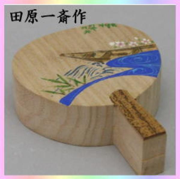 茶器 茶道具 香合 打羽形 うちは 団扇香合 舟に葦 田原一斎作  送料無料 夏の道具 風炉用香合
