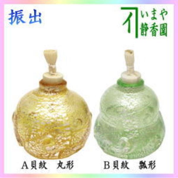 茶器 茶道具 菓子 干菓子器 ガラス 硝子 振り出し 振出し 金平糖入れ 丸形又は瓢形 貝紋