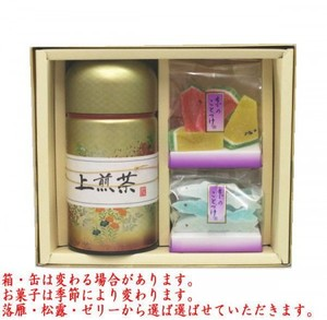 【日本茶/緑茶 ギフトセット(詰め合わせ・ご贈答)】 香川県産 煎茶(上讃岐の雫)&お菓子セット 「缶入&お菓子」