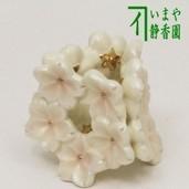 【茶器/茶道具 蓋置】 桜 (花冠金・五花桜) 今岡三四郎作