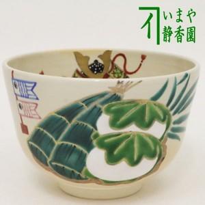 【茶器/茶道具 抹茶茶碗 端午の節句】 色絵茶碗 柏餅と粽 加藤永山作