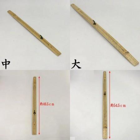 【茶道具 軸用掛物】 軸吊自在 スライド式 ごま竹自在掛け 約46.5又は約54.5cm