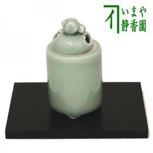 【茶器/茶道具 香炉】 豆香炉 青磁 敷板付