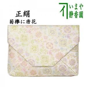 【茶器/茶道具 数奇屋袋(数寄屋袋)】 正絹 菊欅に唐花