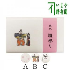 【茶器/茶道具 懐紙 雛祭り/端午の節句】 桜又は雛祭又は鯉登り 1帖~ (季節の懐紙)