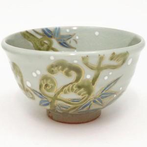 【茶器/茶道具 抹茶茶碗】 掛分 蕨(わらび) 中村与平作