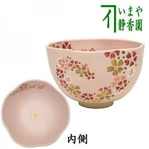 【茶器/茶道具 抹茶茶碗】 色絵茶碗 桜花 東山深山作 茶だまり桜型