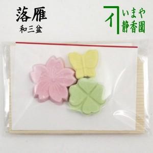 8%【お菓子 和菓子/干菓子】 落雁(らくがん) 和三盆糖 春野道(桜・蝶)  3個入り ばいこう堂