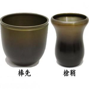 【茶器/茶道具 建水】 唐銅建水 棒先建水 中又は槍鞘建水
