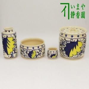 【茶器/茶道具 皆具】 オランダ 西尾瑞豊作 (樽に葉たばこ紋)