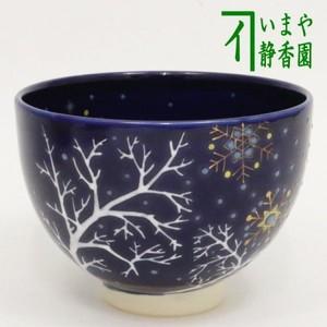【茶器/茶道具 抹茶茶碗】 瑠璃釉 樹氷 見谷福峰作