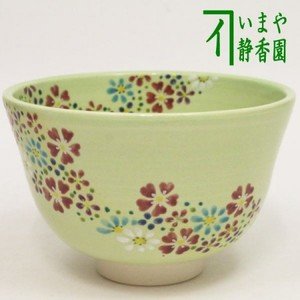 【茶器/茶道具 抹茶茶碗】 緑釉 春の錦 東山深山作