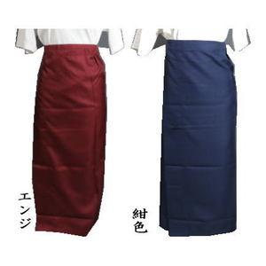 【茶道具 着物用作業着/エプロン・前掛け】 お稽古着(御稽古着・おこいこ着) スカート LLサイズ(15~17号)エンジ又は紺色