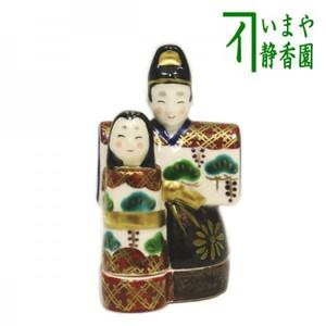 【茶器/茶道具 香合 ひな祭り】 立雛 橋本永豊作