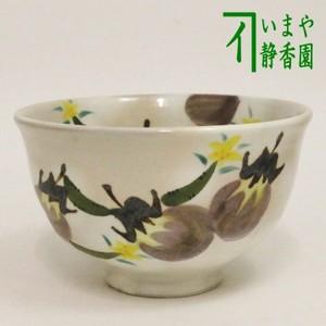【茶器/茶道具 抹茶茶碗】 粉引 茄子と胡瓜 中村与平作