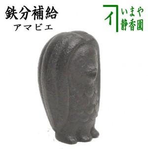 【雑貨 鉄玉】 妖怪アマビエ 鉄製