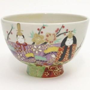 【茶器/茶道具 抹茶茶碗 ひな祭り】 御本 雛祭り 水出宋絢作