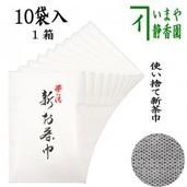 【茶器/茶道具 茶巾】 新茶巾 使い捨て茶巾 不織布