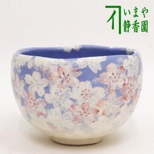 【茶器/茶道具 抹茶茶碗】 楽茶碗(青釉) 桜尽し 吉村楽入作
