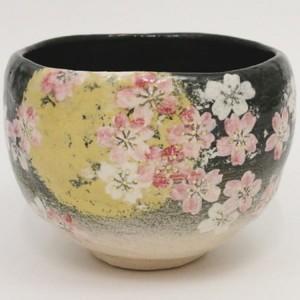 【茶器/茶道具 抹茶茶碗 「月光」】 白楽茶碗 月夜桜 吉村楽入作