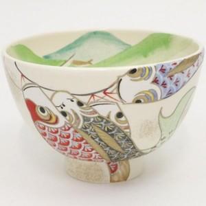 【茶器/茶道具 抹茶茶碗 端午の節句】 色絵茶碗 鯉のぼり 水出宋絢作