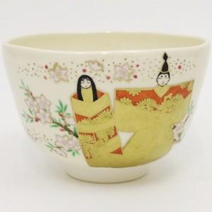 【茶器/茶道具 抹茶茶碗 ひな祭り】 仁清写し 立雛 山岡善高作