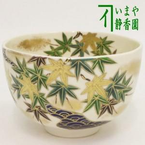 【茶器/茶道具 抹茶茶碗】 仁清写し 青楓流水 小野山佳水作