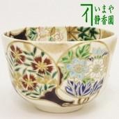 【茶器/茶道具 抹茶茶碗】 仁清写し 団扇(うちわ) 加藤如水作