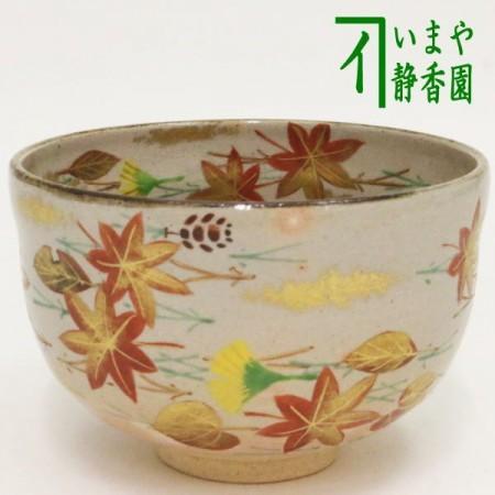 【茶器/茶道具 抹茶茶碗】 色絵茶碗 吹寄せ 松本明日香作