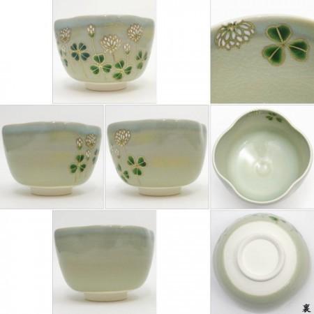 【茶器/茶道具 抹茶茶碗】 青磁釉 クローバ 八木海峰作 (クローバー形)