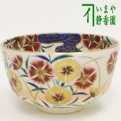 【茶器/茶道具 抹茶茶碗】 撫子流水 加藤如水作