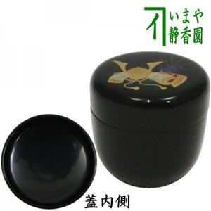 【茶器/茶道具 なつめ(お薄器) 端午の節句】 中棗 黒 兜蒔絵 木製
