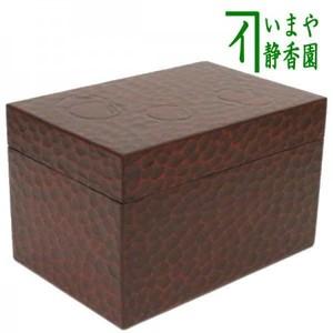 【茶器/茶道具 茶箱】 利休茶箱 鎌倉彫り 壺つぼ 幸斎作