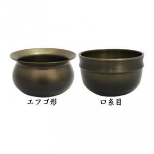 【茶器/茶道具 建水】 伝来形 エフゴ形又は口糸目建水 唐銅製