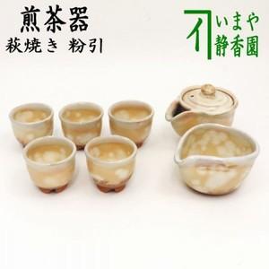 【煎茶道具 煎茶器】 煎茶器セット 萩焼き 粉引 椿秀窯 (湯のみ 5客・宝瓶(急須)・湯さまし)