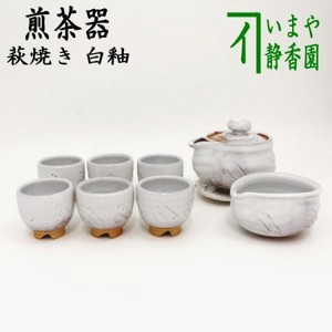 【煎茶道具 煎茶器】 煎茶器セット 白釉 椿秀窯(湯のみ 6客・宝瓶(急須)・急須台・湯さまし)