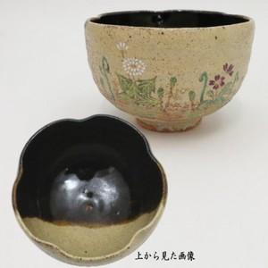 【茶器/茶道具 抹茶茶碗】 灰釉 春草 中村良二作