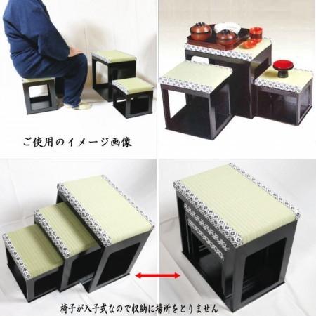 【茶器/茶道具 座椅子】 大 茶事座椅子セット 黒掻合塗り