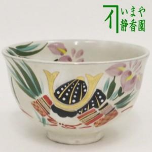 ☆【茶器/茶道具 抹茶茶碗 端午の節句】 粉引 兜 原清和窯