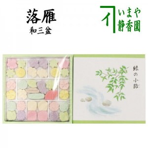 8%【お菓子 和菓子/干菓子】 落雁(らくがん) 和三盆糖 新緑(千代箱) ばいこう堂
