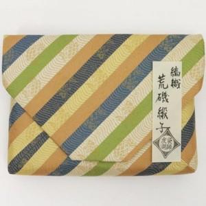 【茶道具 数奇屋袋(数寄屋袋)】 縞織 荒磯緞子 土田友湖作(千家十職 袋師)
