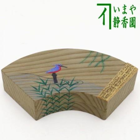 【茶器/茶道具 香合】 神代杉 扇面 翡翠 田中修作