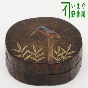 【茶器/茶道具 香合】 翡翠 青貝入 三宅博作 蔦の木製