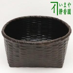 【茶器/茶道具 炭道具】 炭斗(炭取) 大振り 一貫張り 万満庵一貫斎作